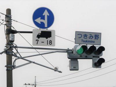 大和市で物件調査