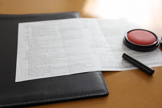 契約書と印鑑