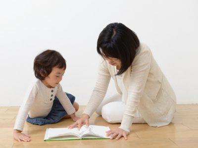 子育て世代にお得(288万円)な賃貸マンション