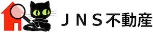 JNS不動産