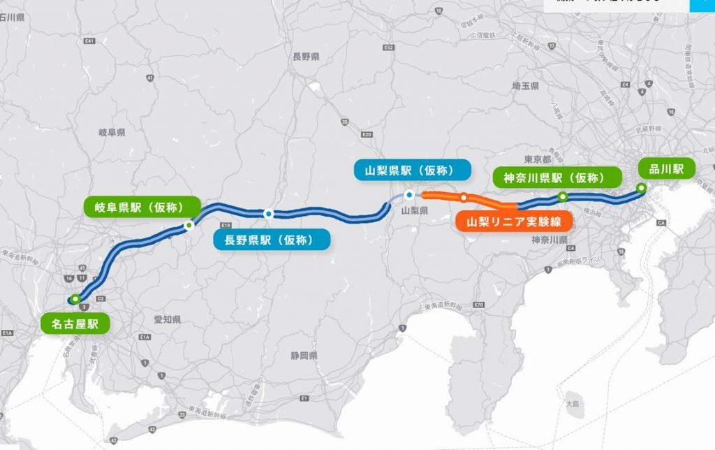 リニア中央新幹線の工事計画