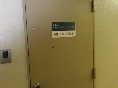 マンションの玄関のドアクローザー交換