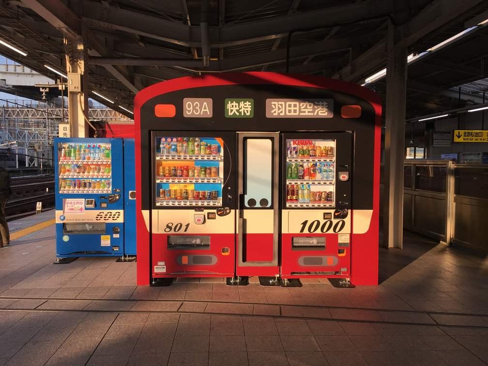 横浜駅の自動販売機