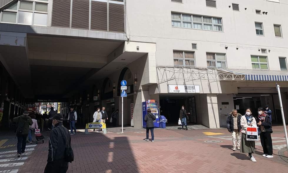 蒲田駅南口