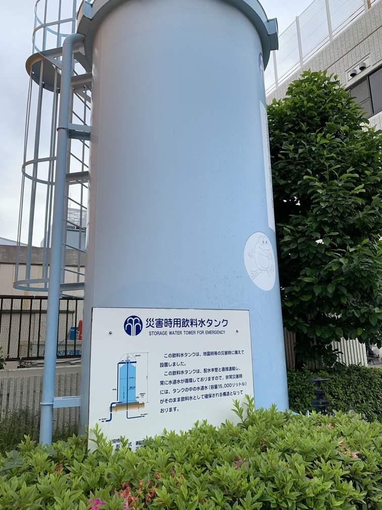 災害用飲料水タンク