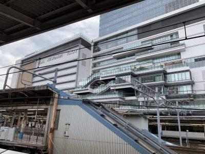 CIAL横浜が横浜駅西口にオープンしてました