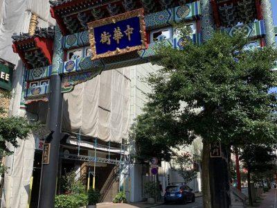 横浜中華街のマンション