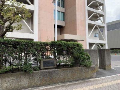 競売事例研究 茅ヶ崎の戸建と元住吉のアパート