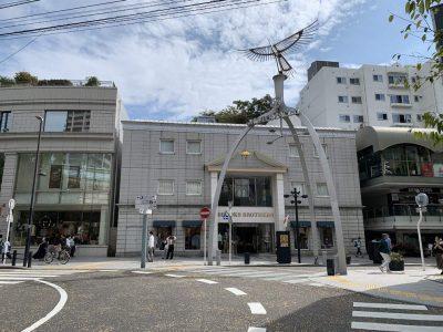 横浜の山手町と山下町のマンション
