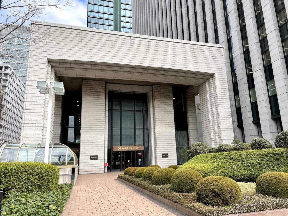 三菱UFJ銀行 本店