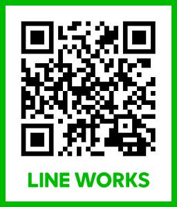 LINE WORKS QR code