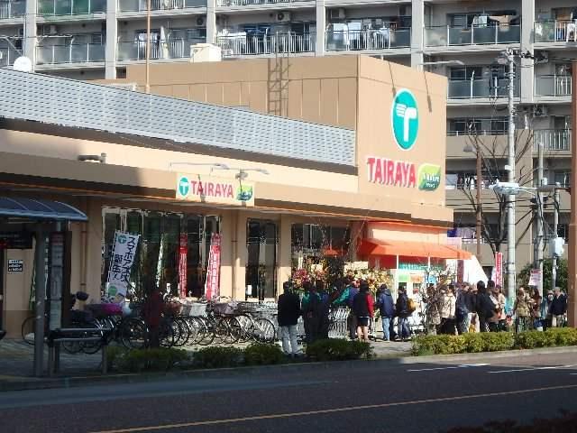 TAIRAYA三鷹新川店
