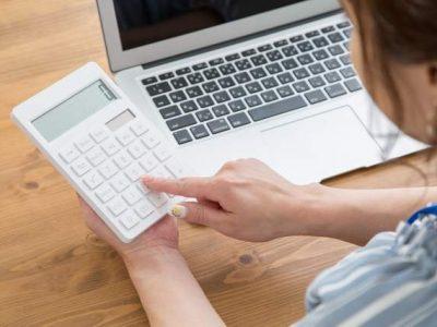不動産取引に関する消費税について