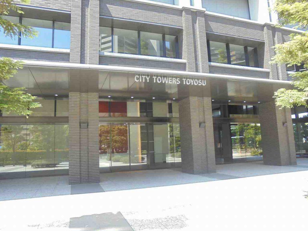 シティタワーズ豊洲ザ・ツイン サウスタワーのエントランス