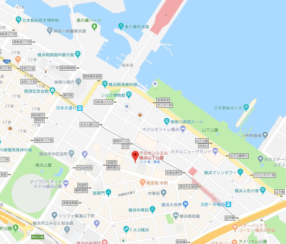 アルカンシエル横浜山下公園の地図