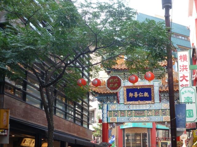 パークホームズ横濱山下町の近くの中華街