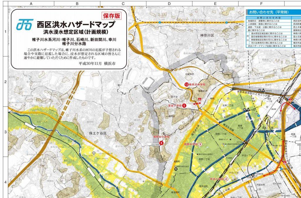 横浜市西区ハザードマップ