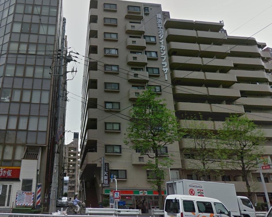 横浜平沼ダイカンプラザ1号館